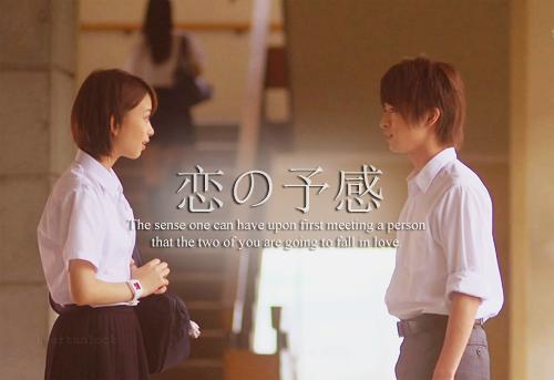 sprout jdrama japanese drama