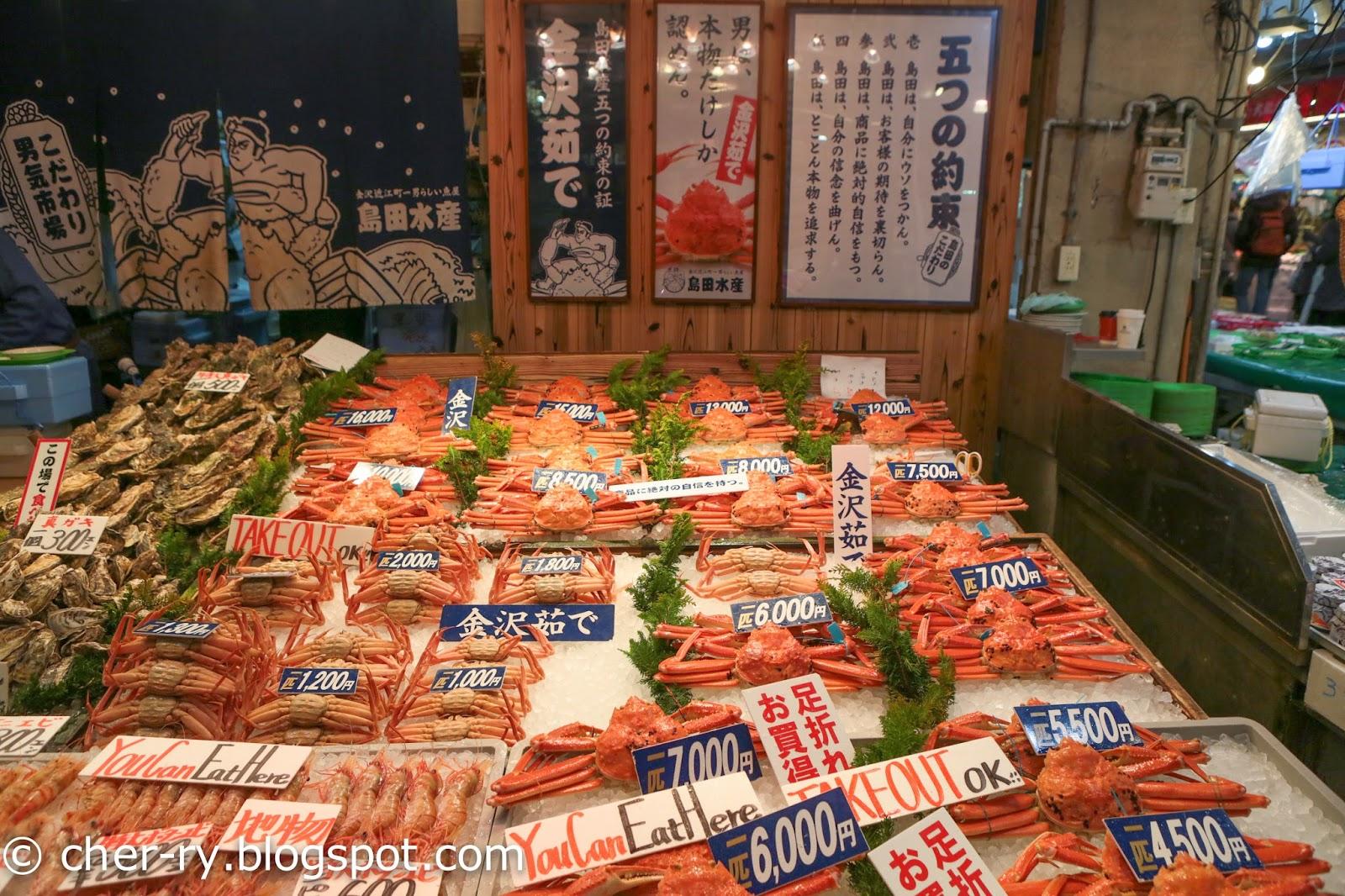 Life Of A Lil Notti Monkey Omicho Market Kanazawa