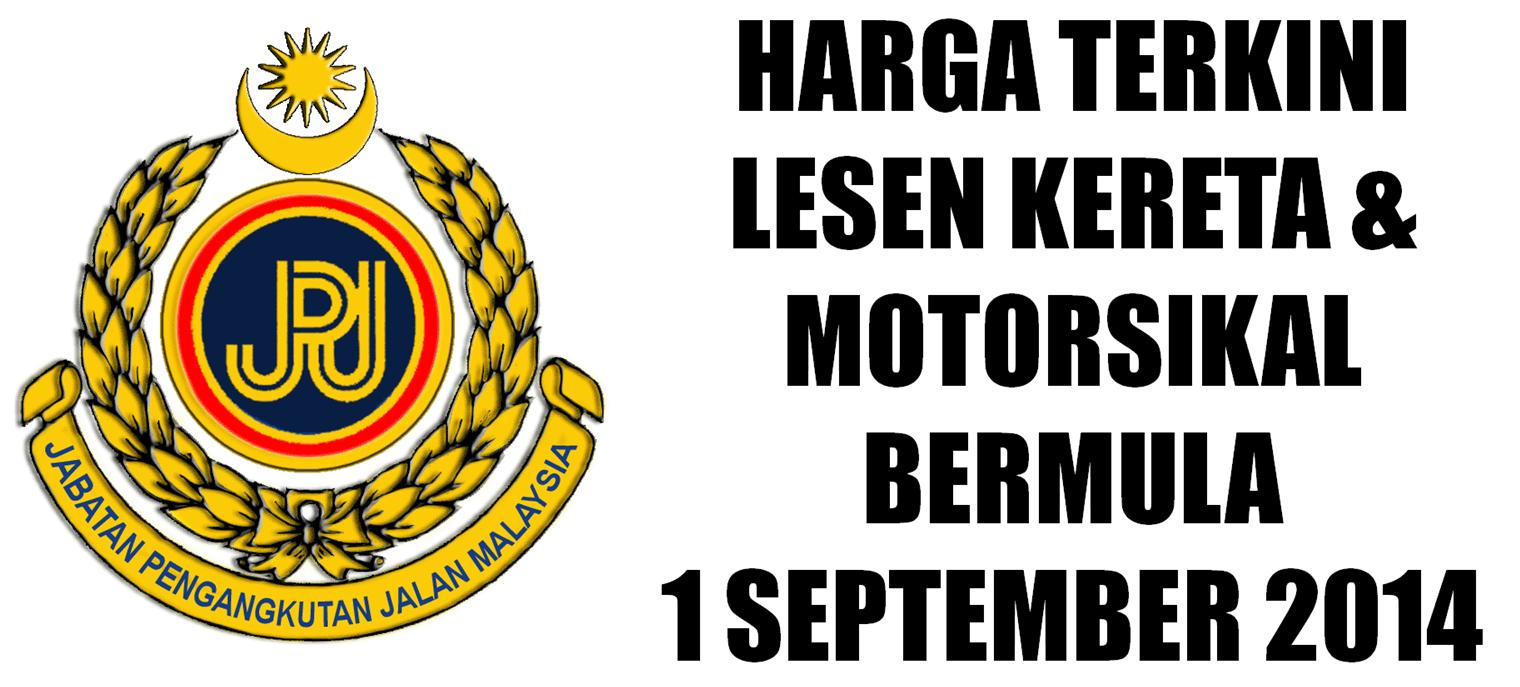 TERKINI HARGA BARU LESEN KERETA DAN MOTOSIKAL DI MALAYSIA