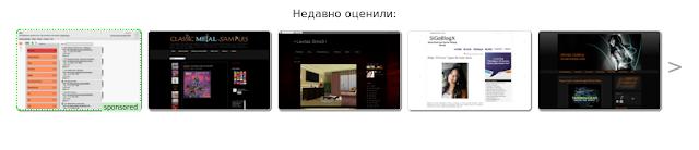 Graddit бесплатные виджеты для блога