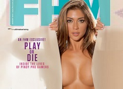 OMG! Arianny Celeste is FHM Aug Cover Babe!