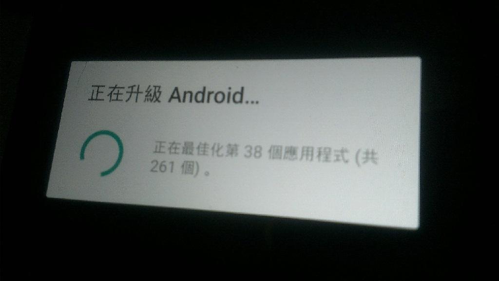 20150808 8454 - 【圖文教學】HTC 官方解鎖詳盡步驟,刷機ROOT自己來!