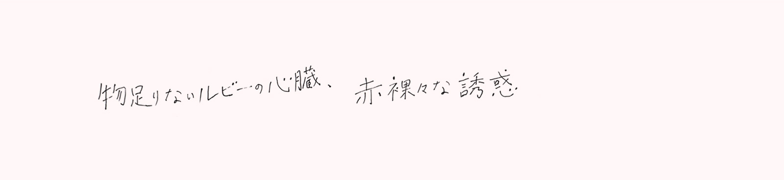 maegamimami's blog