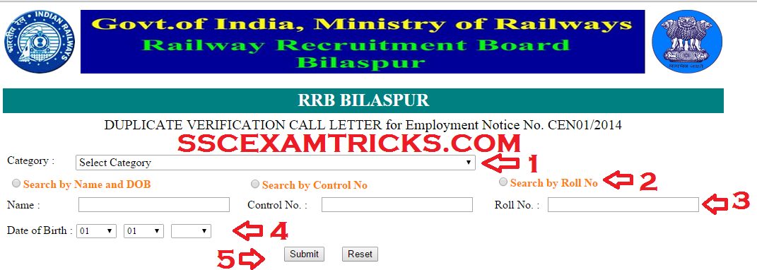 RRB BILASPUR DOCUMENT VERIFICATION ADMIT CARDS
