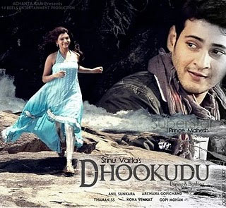 Dhookudu movie review