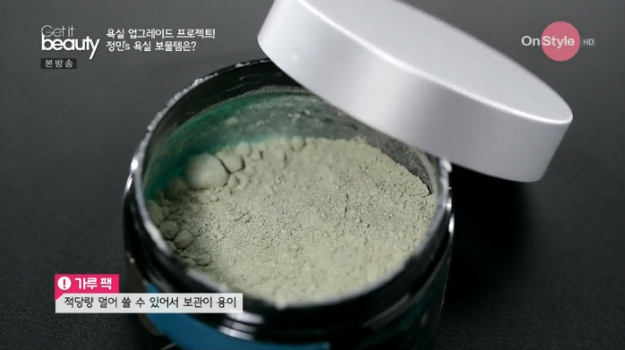 Get It Beauty 2015 11/11/2015 Bathroom Upgrade Project episode show notes, English subtitles translation, transcription. Lee Hanui, Kim Jungmin, and Sistar Bora's favorite beauty products. Taiwanese hydrogel mask machine maker.