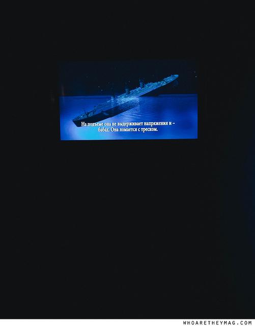 Титаник переломился пополам