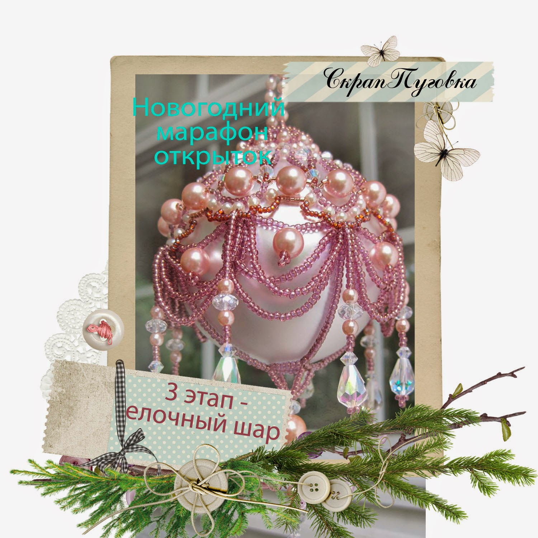 http://scrap-pygovka.blogspot.ru/2014/11/3.html