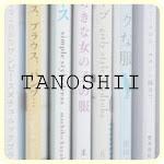 Tanoshi - Japanisch schneidern