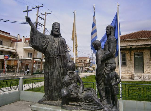 Οι καθιερωμένες εκδηλώσεις «Μνήμης της Γενοκτονίας του Ποντιακού Ελληνισμού» στα Ιωάννινα