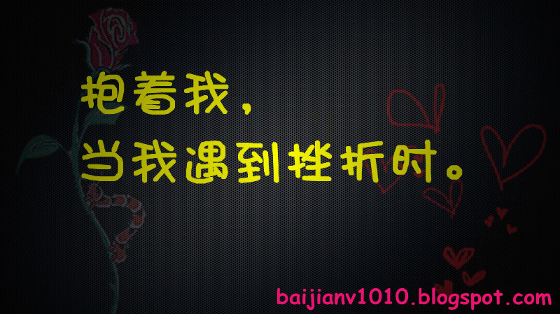 im jingyi  (carrot)