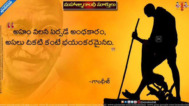 Telugu Manchi maatalu Images-Nice Telugu Inspiring Life Quotations With Nice Images Awesome Telugu Motivational Messages Online Life Pictures In Telugu Language Fresh Morning Telugu Messages Online Good Telugu Inspiring Messages And Quotes Pictures Here Is A Today Inspiring Telugu Quotations With Nice Message Good Heart Inspiring Life Quotations Quotes Images In Telugu Language Telugu Awesome Life Quotations And Life Messages Here Is a Latest Business Success Quotes And Images In Telugu Langurage Beautiful Telugu Success Small Business Quotes And Images Latest Telugu Language Hard Work And Success Life Images With Nice Quotations Best Telugu Quotes Pictures Latest Telugu Language Kavithalu And Telugu Quotes Pictures Today Telugu Inspirational Thoughts And Messages Beautiful Telugu Images And Daily Good Morning Pictures Good AfterNoon Quotes In Teugu Cool Telugu New Telugu Quotes Telugu Quotes For WhatsApp Status  Telugu Quotes For Facebook Telugu Quotes ForTwitter Beautiful Quotes In Jnanakadali Telugu Manchi maatalu In Jnanakadali