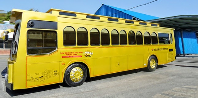 Jeju Golden Bus City Tour >> Click
