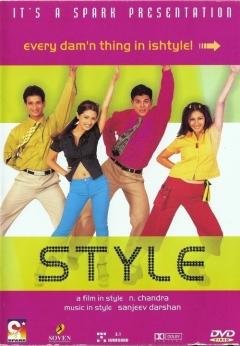 Style 2001 Hindi DVDRip 450mb