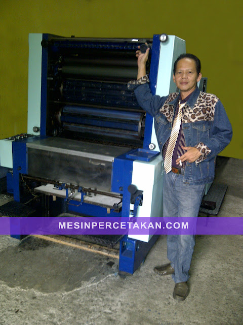 Sakurai Oliver 12 printing machine