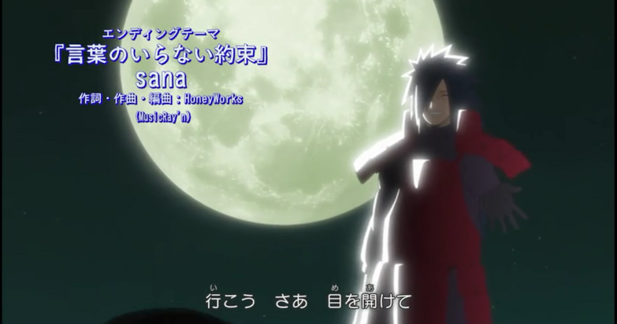 ending naruto shippuden 33 full version mp3