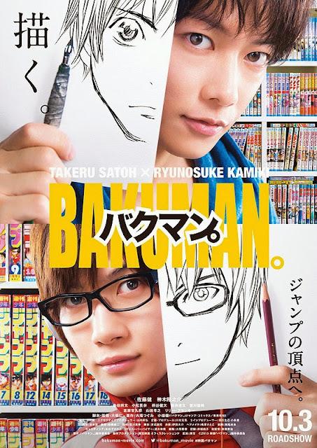 Bakuman, Film Live, Actu Ciné, Cinéma,