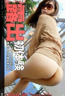 Sex Japan Video Big Girl - Manami Aikawa, Hay hot 2015, miễn phí hot nhất