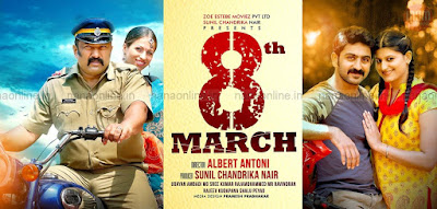 8th March (2015) Full Malayalam Movie Download Free in HD | 3gp | mp4 | hq | avi | 720P