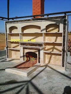 http://3.bp.blogspot.com/-ZDwqWQpxm7U/VVjpeEsQ6sI/AAAAAAAAC8E/NayZOljm7ZM/s320/3130.jpg