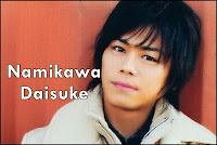 Namikawa Daisuke Blog