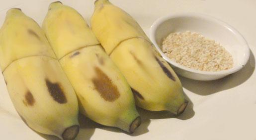 ร้านกล้วยน้ำว้า จังหวัดตราด