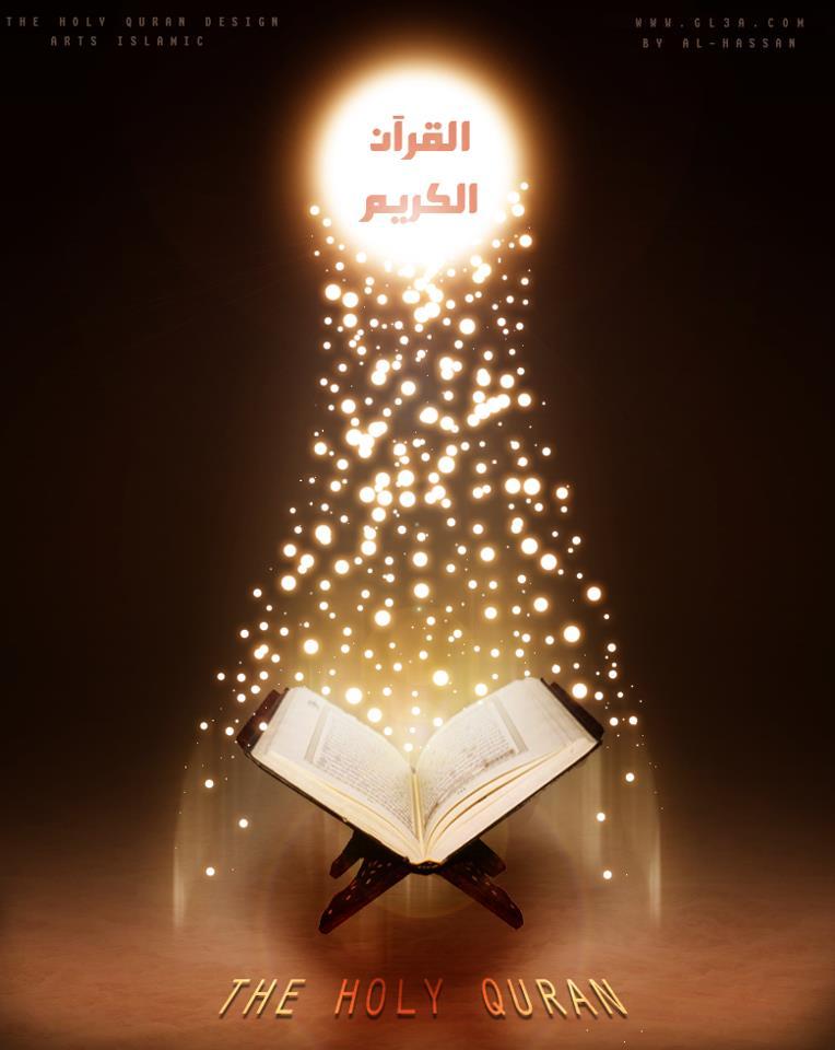 تلاوة القرآن والعمل به وفضل ذلك