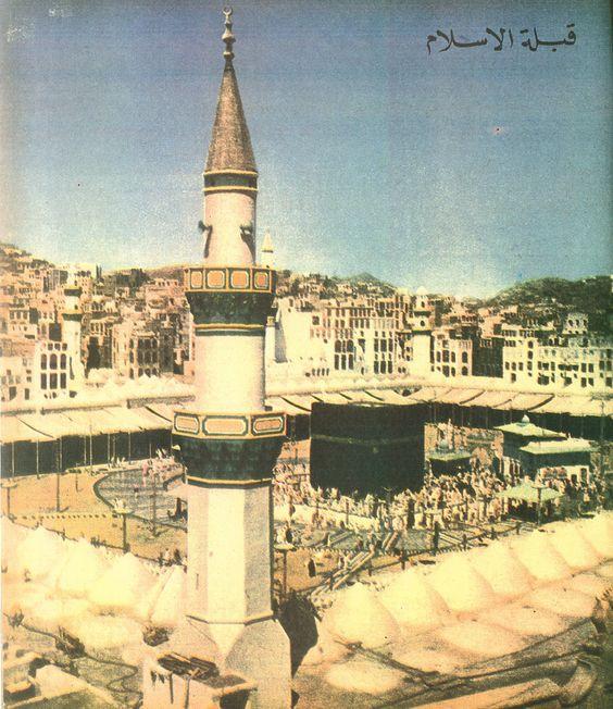 Frithjof Schuon - Comprendre l'Islam