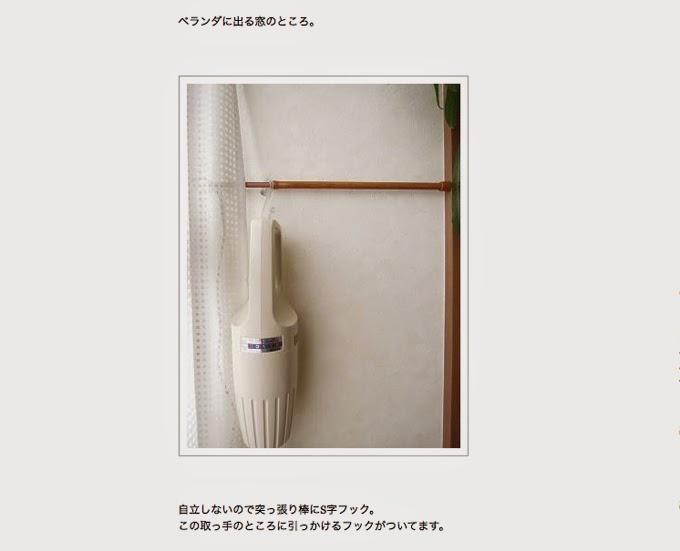 http://littlehome.jugem.jp/?eid=563