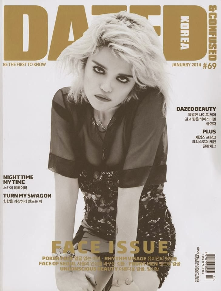 Covers : Sky Ferreira Magazine Photoshoot Pics on Dazed & Confused Magazine Korea January 2014 Issue