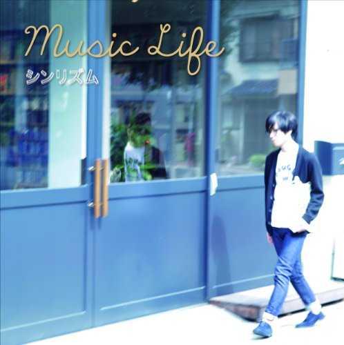 [Single] シンリズム – Music Life (2015.11.04/MP3/RAR)