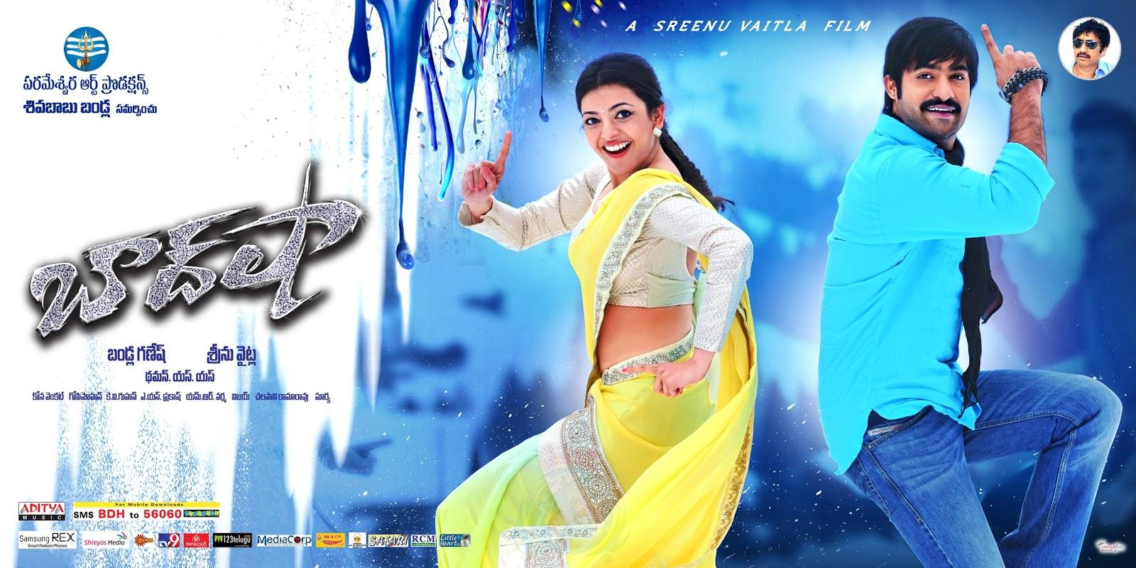 Badshah Tamil Movie Hindi Dubbed Yamaha Rxv667 Home Cinema Receiver