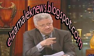 مرتضى منصور رئيس نادي الزمالك