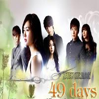 "<img src=""49 days.jpg"" alt=""49 days Cover"">"