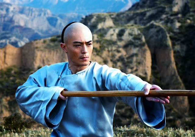 Tiêu Môn - The Great Protector 2015