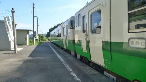 郷戸駅到着