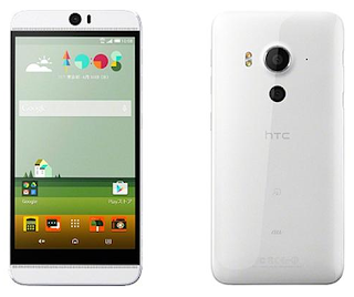HTC Butterfly 3 Mobile Full Specifications And Price In Bangladesh