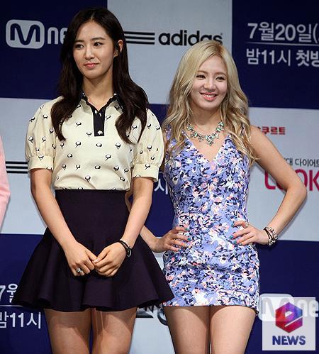 SNSD, Yuri, Hyoyeon, Lee Min Woo