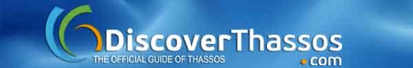 Discover Thassos ο καλητερος τουριστικος οδηγος θασου