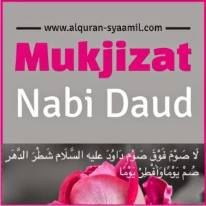 Mukjizat Nabi Daud