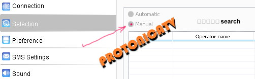 Protonica Tv Dan Computer: Free Download Application