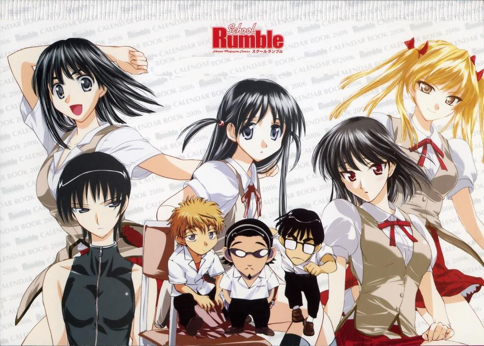 pictures School Rumble-Sukūru Ranburu
