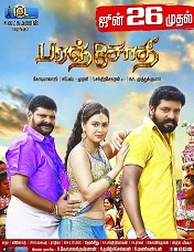 Watch Paranjsothy (2015) DVDScr Tamil Full Movie Watch Online Free Download