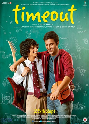 Time Out 2015 Hindi DVDRip Download