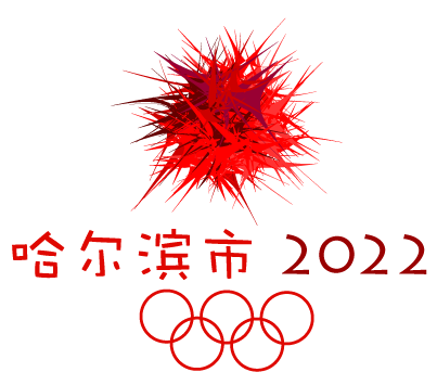 harbin-logo-chinese-403px.png