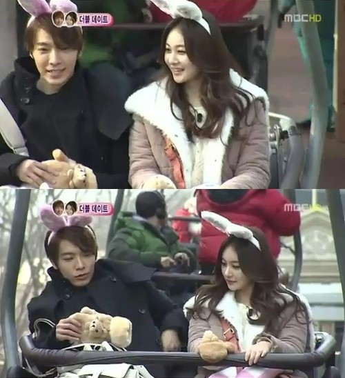 Hello,EverydayMemo: Donghae and Son Eun Seo