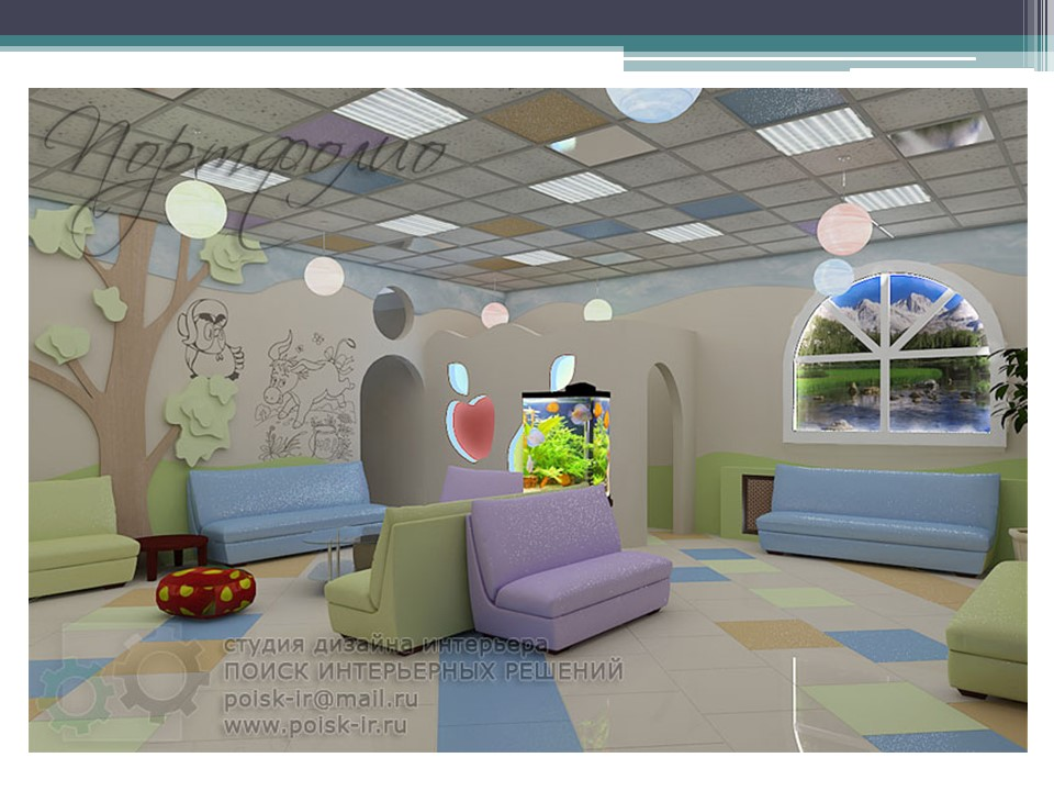Проекты интерьера детского сада. дизайн проект интерьера дет.