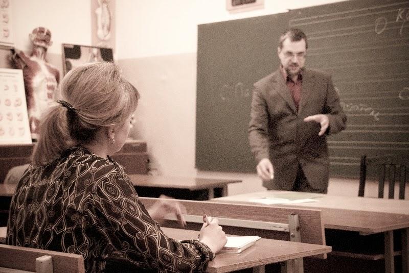 Фигура в глубине слева особенно хорошо символизирует мою педагогическую тоску :)