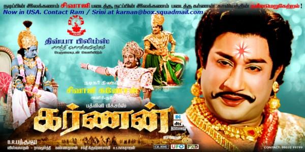 Adiyamma Rasathi Sivaji Hit Song Vasantha Maligai Movie Missing Song