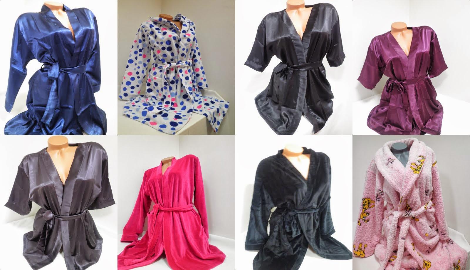 Домашни халати